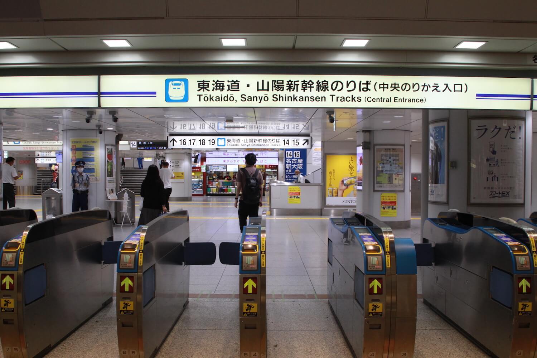 新幹線通勤移住ナビ